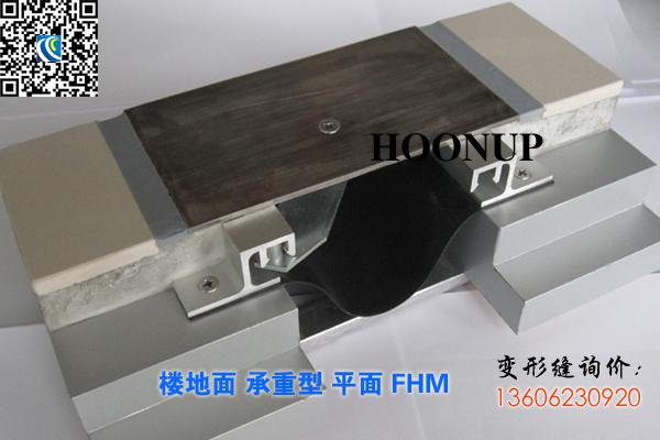 承重型不锈钢变形缝
